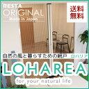 網戸 プリーツ網戸 LOHAREA 玄関・勝�