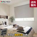 �ڥ��륹�����ۡڥ�������13,940�ߡ��ۡڼ��ۥ��֥���륹����� �˥��٥� ���ե��� ���֥륿���� ����ƥ���BC ɸ������__wroll-nichibei-062