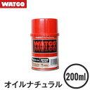 【木部塗料】ワトコオイル ナチュラル 200ml__wt-oil-20-w01