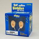 【Ear Buddies Ear Buds】耳の形のイヤホン/耳型イヤフォン/面白グッズ/パロディアイテム/驚ドッキリ 宴会 二次会 プレゼント クリスマス /【ポイント】05P03Dec16