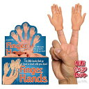 【Finger Hands 左右1ペアSet】指に着ける手/5個セット/小さい手/ミニチュア/手のおもちゃ/ハロウィン/小道具/びっくり/おもしろ/映像/画像/撮影【フィンガーハンドセット】【ポイント】05P03Dec16