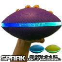 光る ラグビーボール Night Zone SPARKラグビー ボール フットボール ライトアップ スポーツ トイ ネオン おもちゃ Light up Football