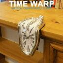 タイムワープクロック 時計 time warp clock 柔らかい時計の置物 置時計 アート インテリア アメリカン雑貨 ダリ風 シルバー とけい【ポイント】