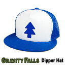 ショッピング野球 【あす楽】 怪奇ゾーン グラビティフォールズ ディッパー キャップ【2サイズ】Trucker Hat トラッカーハット 青 Blue 野球帽 帽子【ポイント】