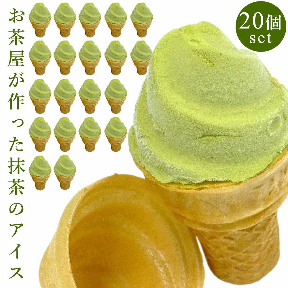グリーンソフト 20個セット 玉林園 抹茶アイス...の商品画像