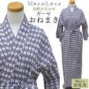 ガーゼ 寝巻き おねまき 男性用 日本製 寝間着 メンズ