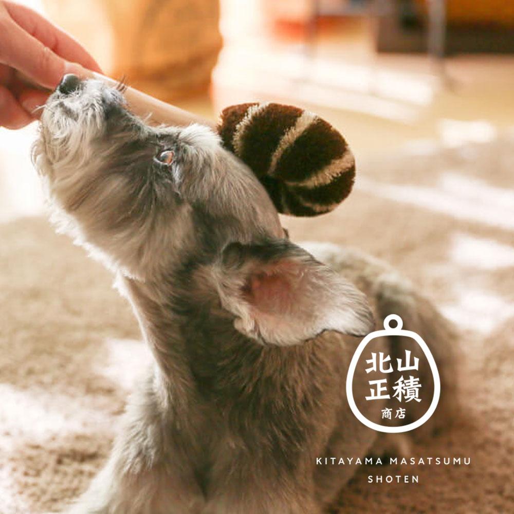 北山正積商店犬用ブラシペットブラシ犬ペットたわしわんちゃんブラシ犬ブラシワンちゃん用ペット用ブラッシ