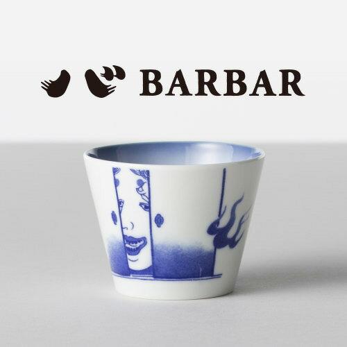 BARBAR 馬場商店 蕎麦猪口大事典 妖怪 大広間 波佐見焼 マルヒロ そばちょこ