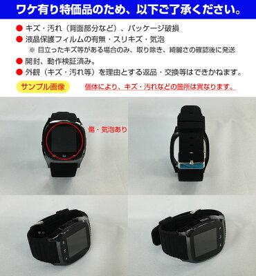 ��ʬ��/Bluetooth/��������֥�/���ޡ��ȥ����å�/¿��ǽ�ӻ���/�ϥե����/���ڥץ졼�䡼/�忮�Τ餻/�����ֹ�ɽ��/�֤�˺���ɻ�/�����/�ޥ���ӻ��ס�M26-CLASSB
