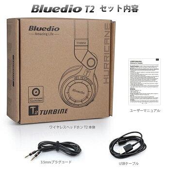 BluedioT2�磻��쥹�إåɥۥ�Bluetooth4.1Hi-Fi����Turbine�����Ϥ��㲻���������̵��/ͭ�����ڶ�ͭ�ڥ����ǥ����ۡ�T205P03Sep16