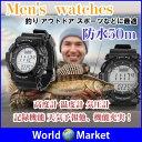 多機能 メンズ用デジタル腕時計 防水50m 釣り アウトドア...