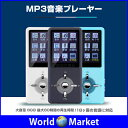 MP3音楽プレーヤー 軽量 MP3プレーヤー 大容量8GB 最大80時間再生 再生速度調節可 オーディオプレーヤー 音楽 動画 写真再生 音声録音 電子ブック カレンダー アラーム ストップウォッチ MicroSDカード 64GBまで対応【ゆうパケットで送料無料】◇MP3-HO1
