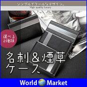 名刺入 カードケース タバコ入れ シガレットケース PU革製 普段使い お洒落 ブラック【メール便】◇BOBO-03