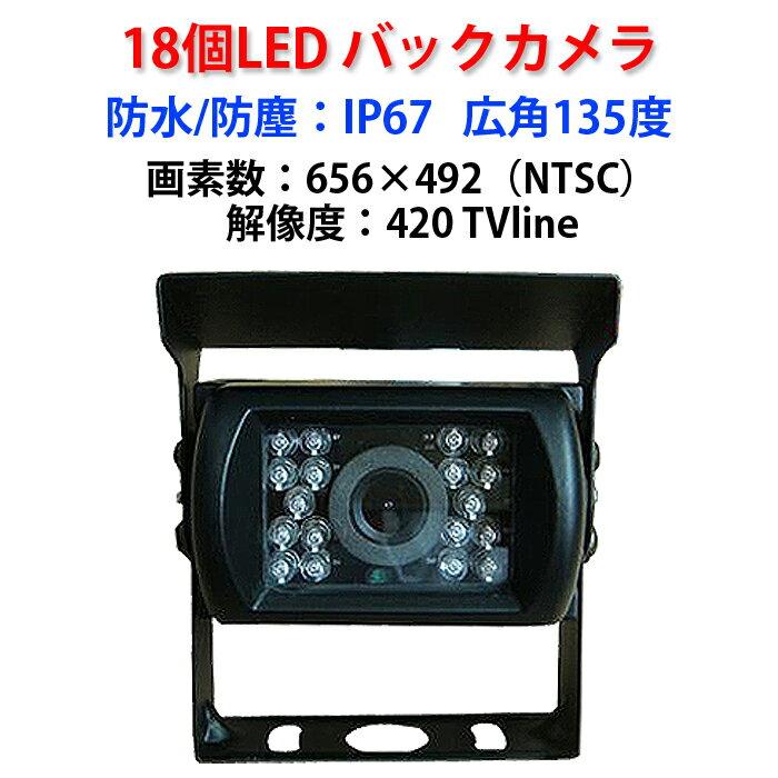 防水/防塵:IP67 広角135度 CMDレン...の紹介画像2