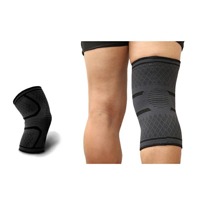 薄型膝サポーターひざサポーター運動用スポーツ用品立体編みスポーツグッズメール便◇A-7718