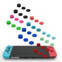ショッピングニンテンドースイッチ Nintendo SWITCH用Pro Controller スティックキャップ、スティックカバー、プロコンスティックキャップ PS5 PS4 ◇TOY-MW01-PRO【メール便】