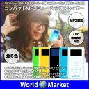 コンパクト ミュージック プレイヤー microSD 対応 WMA MP3 プレイヤー スピーカー 歌詞 ファイル 対応 【ゆうパケットで送料無料】 ◇A101