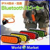 IPX4 �ɿ� �ɿ� Bluetooth ���ԡ����� �����ȥɥ� �磻��쥹 �ϥե ���� �ϥ����� �л� �Х��롼�� �ס���ڥ����ǥ����ۡ�AMD-SPORTSPK