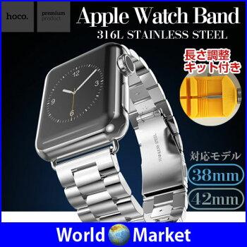 AppleWatch/38mm/42mm/hoco./���ץХ��/316L/��饹�ƥ�쥹/�٥��/���åץ륦���å���APW-BAND