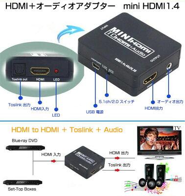 HDMI+オーディオ/リピータ/HDMI変換/コンバーター/4K/DTS/AC/DTS-HD/4K/HDMI+AUDIO/HDMI/1.4/DTS/AC3/DTS-HD/7.1CH◇XH-Z400-D2