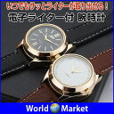 電子ライター付 腕時計 メンズ 腕時計 USB充電 時計 2機能 ◇B319