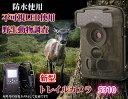 新型 トレイルカメラ 5310 暗視効果抜群 44 個暗視LED付 不可視LED使用 野生動物調査カメラ ◇LTL5310