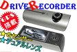 ショッピングドライブレコーダー GPS搭載 車内・車外を同時撮影 前後カメラ搭載両面撮り 衝撃(G)センサー搭載 デュアルレンズハイビジョンドライブレコーダー◇FS-DR3000GPS (グレー色) 05P27May16
