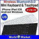 Bluetooth3.0 ワイヤレスキーボード タッチパット テンキー付き iPad iPhone iOS Android Windows USB充電 ◇CW-03