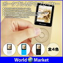 ポータブル MP3 プレイヤー 8GB 音楽 画像 動画 電子ブック ボイスレコーダー 日本語 メニュー 可能 microSD 対応 【ゆうパケットで送料無料】◇F8