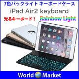 7���Хå��饤�� �����ܡ��� iPad Air2 Bluetooth 3.0 �����ܡ��ɥ����� ���������ܡ��� ���̥���ߥܥǥ� ��F8S+