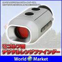 7x18 ゴルフ 用 距離 測定 デジタル レンジ ファインダー 【スポーツ】 ◇GRF-001
