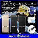 Canmore GT-730FL GPS ロガー レシーバー 両対応 SiRF IV チップ 採用 SAGPS SBAS サポート USB 接続 正規取扱店 流...