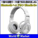 Bluedio ワイヤレスヘッドホン Bluetooth 4.1 ヘッドセット 57mmダイナミックドライバ SDカードジャック マイク付き ◇H-PLUS