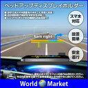 スマホ を 投影 ヘッドアップ ディスプレイ ホルダー スマートフォン の 画像 を パネル に投影 手持ち 不要 安全 運転 視認性 向上 レイアウト 自由 ◇HUD-H6