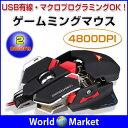 ゲーミングマウス ゲームマウス LED光学式 10ボタン 4800DPI USB有線 マウス マクロ設定可能 プロゲーマー用 自由調整可能 人間工学デザイン【並行輸入品】◇IP-MOUSE
