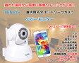 TENVIS ネットワークカメラ ワイヤレスベビーモニター 監視 防犯 暗視 赤外線LED 技術基準適合証明 年末 お盆 GW iPhone6 6Plus スマホ ios Android Wi-Fi 遠隔操作 録画◇JPT3815W-P2P