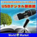 USBデジタル顕微鏡 USB 500倍ズーム LED 勉強 宿題 研究 観察 照明 カメラ スナップ マイクロスコープ ◇KXT-U39