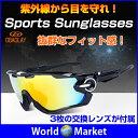 OBAOLAY スポーツサングラス 交換レンズ3枚付き 着脱可能 紫外線 アウトドア ゴルフ 野球 ...