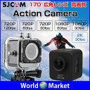 SJCAM WiFi 1.5インチ フルHD 2K(2560*1440) アクションカメラ スポーツカメラ キューブタイプ HD出力対応 車載 日本語対応 170°広角レンズ 高画質 ◇M10+