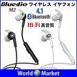 激安放出 Bluedio M2 インイヤー ワイヤレス Bluetooth 4.1 ステレオ ヘッドセット ステレオ イヤホン ハンズフリー【オーディオ】◇M2