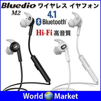 2015ǯ��ǥ�/Bluedio/M2/���䡼/�磻��쥹/Bluetooth4.1/HiFi����/���ƥ쥪/�ⲻ��/�إåɥ��å�/���ƥ쥪����ۥ�/���ݡ���/�إåɥե���/�ϥե/���ڡ�M2