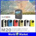 正規品 技適取得済み SJCAM M20 Wifi アクションカメラ NTK96660 搭載 ジャイロ 搭載 ウェアラブル カメラ バッテリー 1個 追加 ◇M20