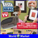Insta HANG 47ピースセット ハンマー 釘 フック パネル 絵画【日用雑貨】◇NESO015