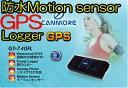 「最新型」SIRF-IVチップ搭載 初防水IPX6 モーションセンサー ジオタグ付き写真 記