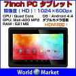 7インチ PCタブレット ダブルレンズ 解像度 HD 解像度:1024×600px A9 Quad Core アンドロイド4.4 HDMI搭載【タブレット】◇Q8002