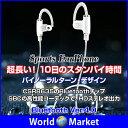 スポーツイヤホン イヤホンヘッドセット イヤーフック ヘッドホン Bluetooth イヤホン ワイヤレス ノイズキャンセリング【オーディオ】◇S530