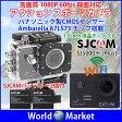 SJCAM SJ5000+(Plus) Wi-Fi対応 高機能防水 アクションカメラ スポーツカメラ Ambarella A7LS75 HD ドライブレコーダー用カーモード ◇SJ5000+