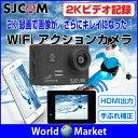 SJCAM SJ5000XWIFI アクションカメラ WiFi 2K画質 24fps 高解像度 防水仕様 ビデオ解像度 【スポーツ】◇SJ5000XWIFI