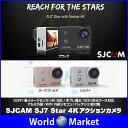 SJCAM SJ7 Star 正規品 アクション カメラ 4K 対応 ARM チップ SONY イメージ センサ 外部 リモコン タッチパネル 高級 アルミ 筐体 ◇SJCAM-SJ7