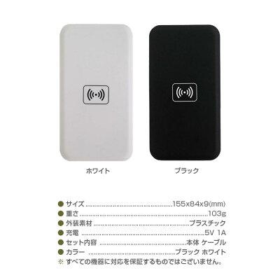 Qi/���Ŵ�/���ޡ��ȥե���/��������/�磻��쥹/����/�ѥå�/��MC-02A